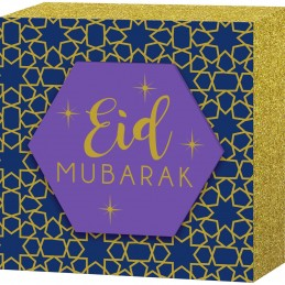 Eid Mubarak Block MDF Sign